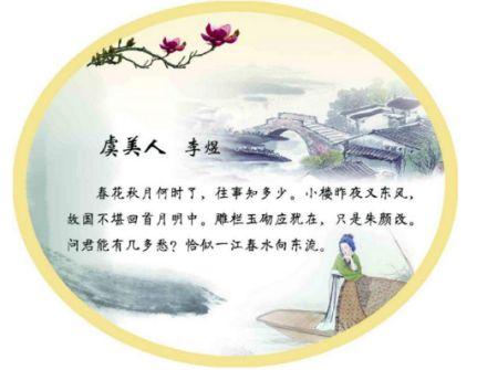 中国最美古诗词_【图】中国最美古诗词 美的扣人心弦 —【文华奇闻网】